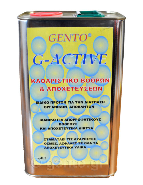 G - ACTIVE