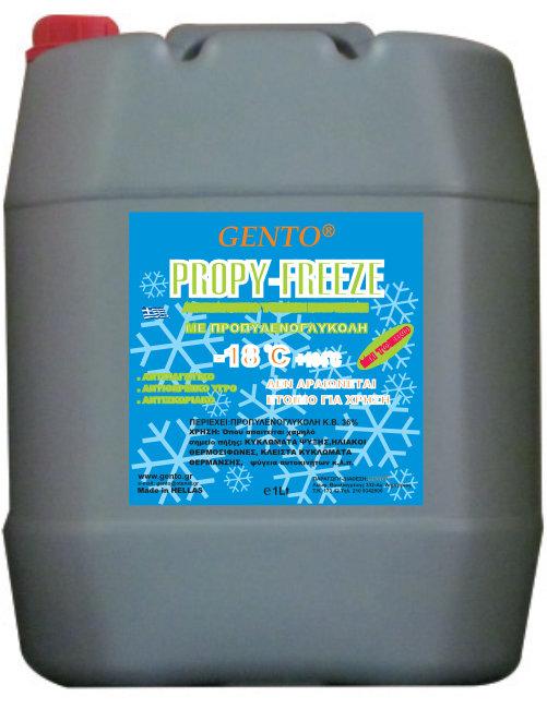 PROPY-FREEZE
